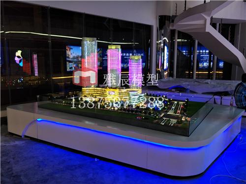贵阳江华城市旅游中心 铜仁市江华房地产开发有限公司 1:160