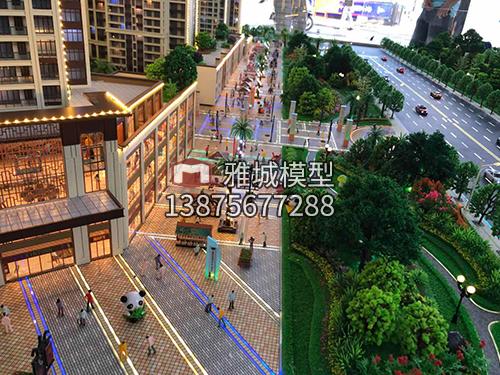 武广新城   开发商:金钟集团    万博彩票app客户端下载比例1:120